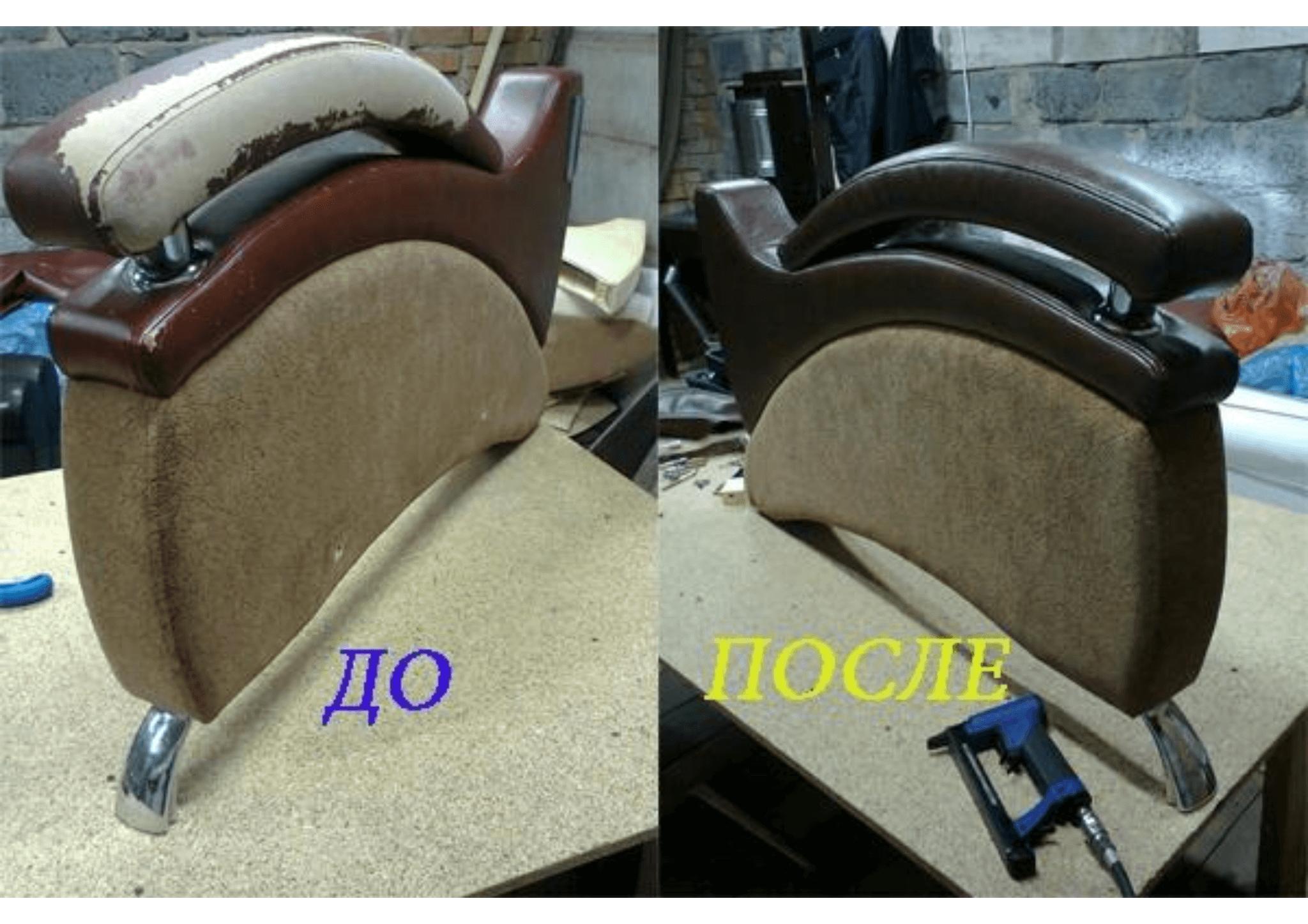 перетяжка мебели волгоград